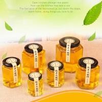 六棱透明玻璃瓶酱菜蜂蜜罐头瓶果酱储物罐燕窝瓶子密封花茶罐