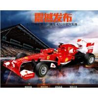 星辉车模法拉利F1赛车遥控车 大型玩具车模型充电儿童遥控汽车