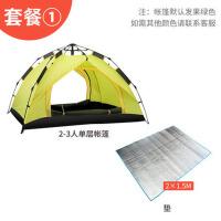 全自动野外露营旅行户外帐篷双人帐篷户外2人-3人家庭室内