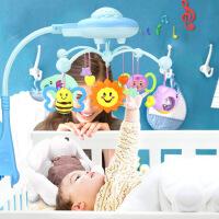 婴儿玩具0-3岁 满天星音乐旋转投影床铃婴幼儿床头铃摇铃