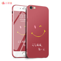 苹果6splus手机壳iphone6女款男潮苹果六软硅胶超个性6s防摔全包薄plus创意新可