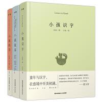 千寻小孩・小孩的书系列(套装共3册)(含小孩识字、小孩故事、小孩的诗)