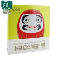 【预 售】吉祥娃娃DARUMABOOKだるまのデザイン不倒翁设计日本进口原版