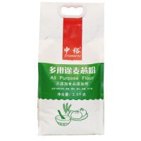中裕面粉 多用途麦芯粉2.5kg 通用面粉馒头包子水饺粉中筋白面食