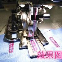 0725161428879工业家用缝纫机电脑平车锁眼器锁扣眼机纽门机平眼机锁孔器