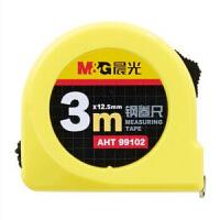 晨光标准钢卷尺AHT99102 钢卷尺 测量工具3/5/10米 10M 可选