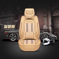 新款夏季汽车坐套全包大众起亚K2K3K5赛拉图狮跑秀尔智跑四季座套