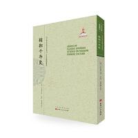 鞑靼千年史 近代海外汉学名著丛刊 中外交通与边疆史 国家出版基金资助项目