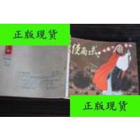 【二手旧书9成新】出使西域 /江恩莲绘画 岭南美术出版社
