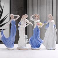 装饰品摆件欧式工艺品西洋女客厅家居饰品景德镇陶瓷婚房酒柜摆设