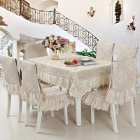 餐桌布椅套椅垫套装欧式椅子套餐椅套布艺定做茶几圆桌布简约现代