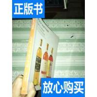 [二手旧书9成新]拍卖会 法国名庄葡萄酒 2013北京保利秋季拍卖会