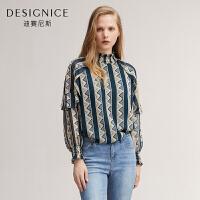 【2折参考价:134元】迪赛尼斯时尚条纹修身新潮女式衬衫