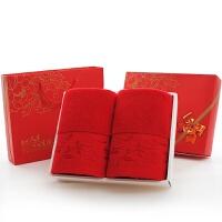 毛巾礼盒套装2条装婚庆回礼贺寿团购绣字定制LOGO 73x33cm