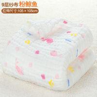 纱布婴儿浴巾宝宝新生儿浴巾吸水柔儿童洗澡大毛巾被子夏盖毯