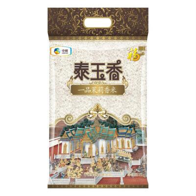 【中粮我买】福临门 泰玉香一品茉莉香米 5kg 米香浓郁 软滑爽口