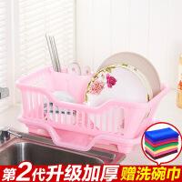 厨房用品沥水碗架碗筷收纳盒带盖灶台橱柜水槽置物架塑料篮晾碗柜