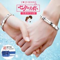 diy定制手环男女款韩版学生简约情人节礼物情侣手链一对可刻字