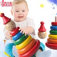 萌味 不倒翁 儿童玩具木制小丑不倒翁彩虹层层叠玩具儿童宝宝叠叠乐不倒翁玩具