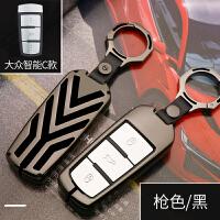 一汽大众CC钥匙包老款迈腾B7钥匙套16款迈腾CC汽车金属钥匙壳扣