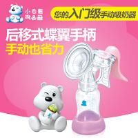 蝶悦手动吸奶器孕妇吸乳挤奶器妈妈产后省力非电动a452