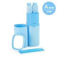 旅行洗漱杯牙刷牙膏便携套装旅游用品出差神器收纳洗漱包男女