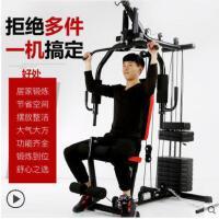 举重床仰卧运动健身器械单人站综合训练器大型组合力量器材家用室内多功能