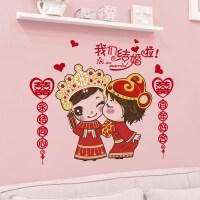 结婚用品婚礼婚房装饰布置浪漫墙贴贴纸卧室床头婚庆喜字墙纸自粘 45*30 CM