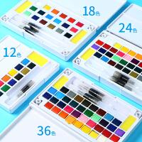 36色粉饼手绘画笔套装透明水彩本便携美术绘画工具套装 固体水彩颜料初学者儿童学生画画24色套装