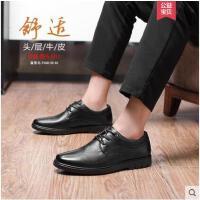 富贵鸟男鞋夏季新款男士凉皮鞋英伦青年潮鞋子真皮镂空商务休闲鞋