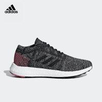 adidas阿迪达斯2018新款女子PureBOOST Element 编制鞋面运动跑步鞋B75666
