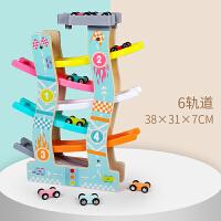 带轨道的小汽车玩具儿童玩具车滑翔轨道小汽车回力惯性女孩宝宝1-2-3岁4-5-6男孩益智A