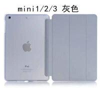 ipad保护套苹果迷你2皮套爱派mini外套平板电脑ipmini1外壳7.9寸 ipad2/3/4 拍下备注颜色型号