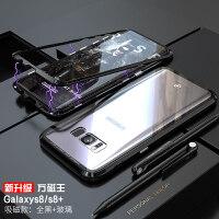 三星s10手机壳s8玻璃潮牌个性创意金属全包防摔s9+男女网红plus套 s8 5.8寸 全黑色