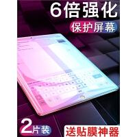 ipad钢化膜mini4新款2018苹果平板9.7贴膜2017高清全屏ipadmini5