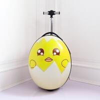 儿童行李箱卡通旅行箱蛋蛋箱学生拉杆箱幼儿登机箱男童发光轮女孩