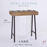 复古小清新绿萝植物水培容器办公室桌面创意透明玻璃花瓶装饰摆件