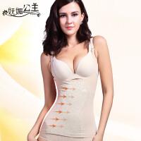 女产后托胸贴身透气夏薄款女士塑身上衣背心收腹美体内衣
