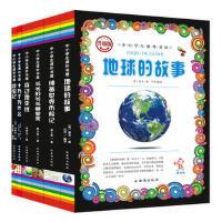 细菌世界历险记、穿过地平线、爷爷的爷爷哪里来、地球的故事、昆虫记、十万个为什么(中小学课外书屋五年级
