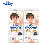 Natural moony 裤型纸尿裤L44*2包【男女通用】
