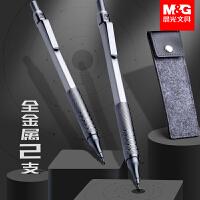 晨光全金属杆自动铅笔0.5/0.7mm低重心优品小学生绘图专业高级带橡皮的防断hb铁质不断芯2比芯考试专用套装ins