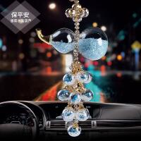葫芦吊坠摆件女个性创意汽车挂件水晶小车车内挂饰吊饰装饰品