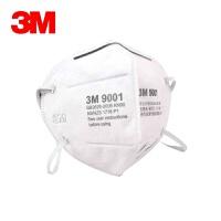 3M口罩 9001 折叠式防护口罩 防颗粒物 防尘