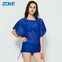 洲克(ZOKE) 比基尼女式泳衣女三件套时尚罩衫泡温泉分体 沙滩度假温泉大码泳装