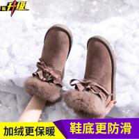 冬季新款加绒保暖雪地靴短靴百搭女靴子棉鞋防滑冬靴女面包鞋