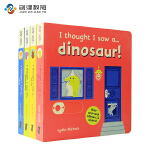 I thought I saw a bear/elephant/dinosaur/lion原装正版 英语绘本机关书 4