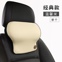 汽车头枕护颈枕记忆棉颈椎靠枕座椅颈枕车载车用脖子枕头腰靠套装