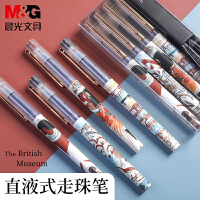 晨光优品按动中性笔AGPH5201金属笔头低重心双层护套按动笔 握笔舒服手感好的中性笔 中空软握胶