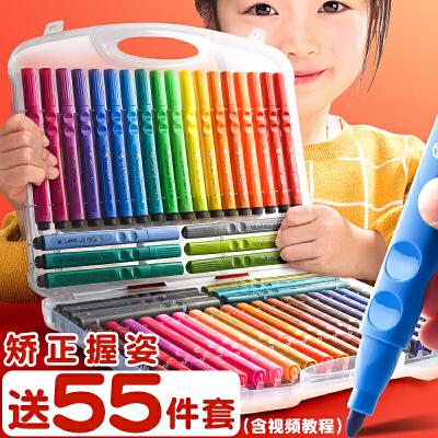 儿童水彩笔套装48色36色24色彩色软头画笔双头幼儿园小学生用美术专业绘画颜色组合安全无毒可洗水洗画画全套 矫正握姿 送55件套(内含视频教程)