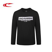 赛琪男长袖T恤2017秋季新款修身字母百搭圆领运动上衣男士打底衫